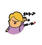 ぽちゃまろ(個別スタンプ:02)