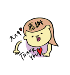 ぽちゃまろ(個別スタンプ:04)
