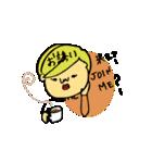 ぽちゃまろ(個別スタンプ:05)