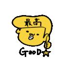 ぽちゃまろ(個別スタンプ:15)