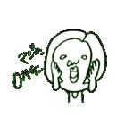 ぽちゃまろ(個別スタンプ:16)