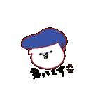 ぽちゃまろ(個別スタンプ:17)