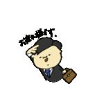 ぽちゃまろ(個別スタンプ:19)