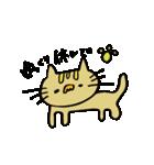 ぽちゃまろ(個別スタンプ:21)