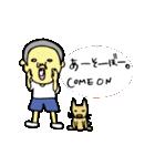 ぽちゃまろ(個別スタンプ:31)