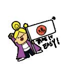 ぽちゃまろ(個別スタンプ:35)