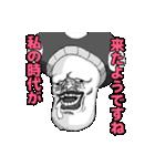 毒きのこ(個別スタンプ:16)