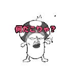 毒きのこ(個別スタンプ:39)