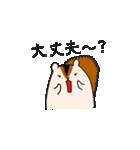 おかありす 〜遠くに住む子どもへ編〜(個別スタンプ:02)