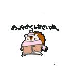 おかありす 〜遠くに住む子どもへ編〜(個別スタンプ:30)