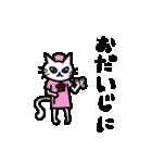 白いゆるねこちゃん2(個別スタンプ:01)