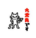 白いゆるねこちゃん2(個別スタンプ:02)
