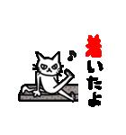 白いゆるねこちゃん2(個別スタンプ:03)