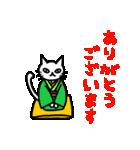 白いゆるねこちゃん2(個別スタンプ:05)
