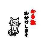 白いゆるねこちゃん2(個別スタンプ:06)