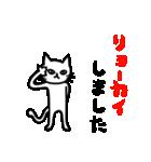 白いゆるねこちゃん2(個別スタンプ:07)