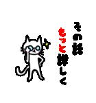 白いゆるねこちゃん2(個別スタンプ:08)