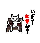 白いゆるねこちゃん2(個別スタンプ:09)