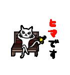 白いゆるねこちゃん2(個別スタンプ:10)