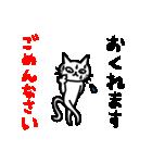 白いゆるねこちゃん2(個別スタンプ:20)