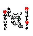 白いゆるねこちゃん2(個別スタンプ:22)