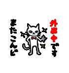 白いゆるねこちゃん2(個別スタンプ:23)