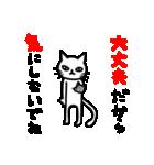 白いゆるねこちゃん2(個別スタンプ:28)