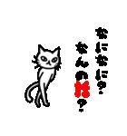 白いゆるねこちゃん2(個別スタンプ:30)