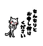 白いゆるねこちゃん2(個別スタンプ:32)