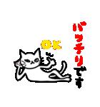 白いゆるねこちゃん2(個別スタンプ:33)