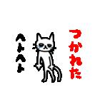 白いゆるねこちゃん2(個別スタンプ:35)