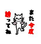 白いゆるねこちゃん2(個別スタンプ:36)