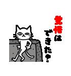 白いゆるねこちゃん2(個別スタンプ:38)