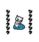 白いゆるねこちゃん2(個別スタンプ:40)