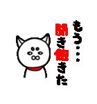 白い犬。2(個別スタンプ:01)