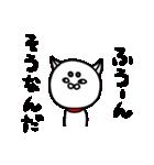 白い犬。2(個別スタンプ:05)