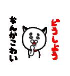 白い犬。2(個別スタンプ:08)