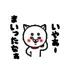 白い犬。2(個別スタンプ:11)
