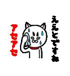 白い犬。2(個別スタンプ:12)