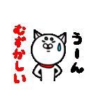 白い犬。2(個別スタンプ:14)