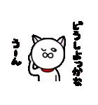 白い犬。2(個別スタンプ:17)