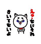 白い犬。2(個別スタンプ:19)
