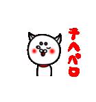 白い犬。2(個別スタンプ:21)