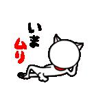 白い犬。2(個別スタンプ:23)