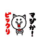白い犬。2(個別スタンプ:24)