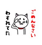 白い犬。2(個別スタンプ:25)