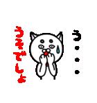 白い犬。2(個別スタンプ:26)