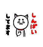 白い犬。2(個別スタンプ:27)