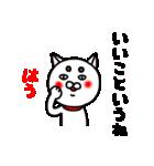 白い犬。2(個別スタンプ:35)