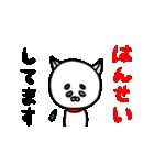 白い犬。2(個別スタンプ:36)